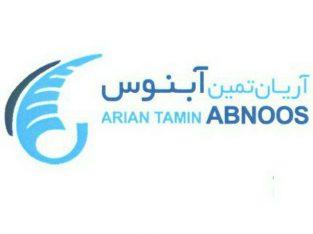 صمغ عربی آلندروبرت