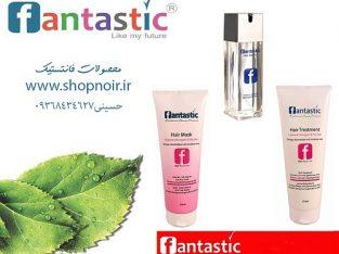 فروش محصولات آرایشی بهداشتی Fantastic