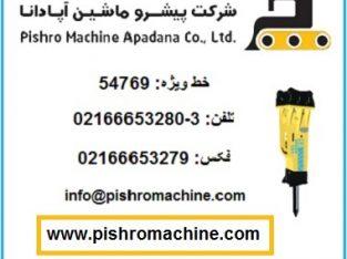 فروش ماشین آلات راه سازی سوسان چکش تخریبی