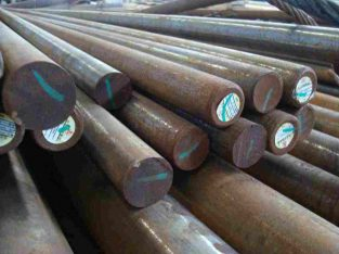 بزرگترین ومعتبرترین مرکزفروش فولادگرمکارویژه صنعت آلومینیوم