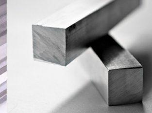 تولید میلگرد و تسمه و چهارپهلو آلومینومی ۷۰۷۵و گروه هفت هزار