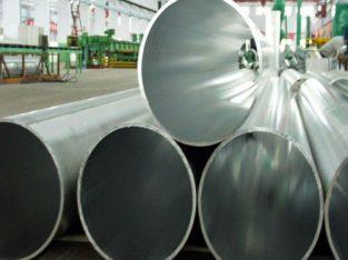 تولید انواع لوله آلومینیوم و تسمه و میلگرد الومینیوم