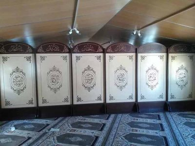 قیمت پارتیشن مسجدی، انواع پارتیشن سنتی در تهران، ساخت پارتیشن نمازخانه، تولید کننده پارتیشن متحرک