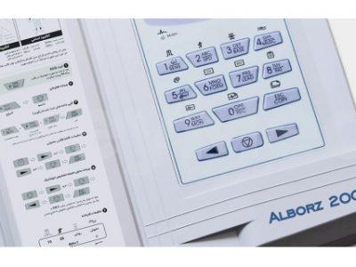 تجهیزات پزشکی کرج گلشهر