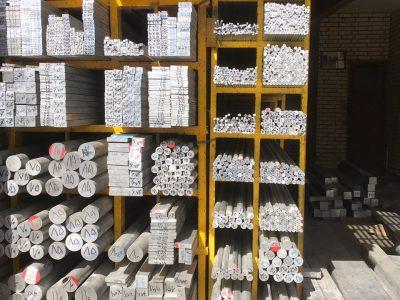 تولید و فروش ورق الومینیوم