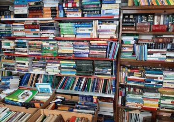 خریدار کتاب و کتابخانه شخصی